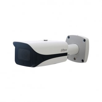 DAHUA HFW5231EZE 2Mp Bullet Camera