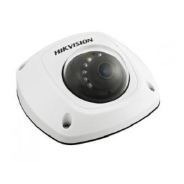 Hikvision DS-2CD2542FWD-IW Dome Camera