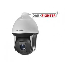 Hikvision DS-2DF8236IX-AEL PTZ Camera