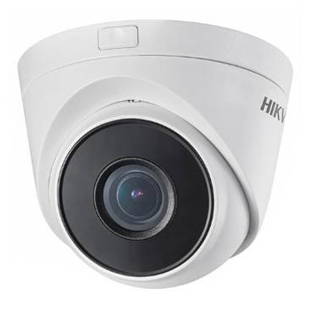 HIKVISION HIK-DS-2CD1H41WD-IZ 4MP Turret Network Camera
