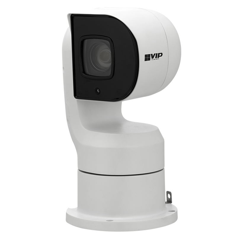 VIP VSIP2MPPTZIRW Professional Series Zoom PTZ Positioning Camera