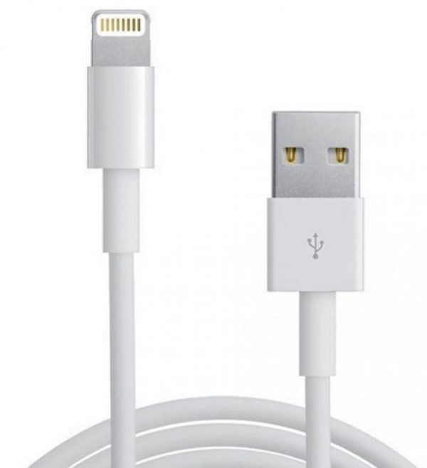 Astrotek CBAT-USB-IP5 1m USB Lightning Data Sync Charger White Color Cable for iPhone 7S 7 Plus 6S 6 Plus 5 5S iPad Air Mini iPod ~CBAT-USBLIGHTNINGW-1
