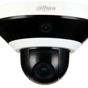 Dahua DH-IPC-PSDW5631S-B360 3x2MP Multi-Sensor Network H.265 PTZ Camera,Support 360-degree panoramic view, ICR,IR 15m, Micro SD, up to 256GB, PoE+