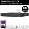 Dahua DHI-NVR4216-16P-4KS2-6TB 8ch Pro NVR Record Up to 12MP, 8 Port PoE, HDMI(4K), Fisheye Dewarp, Face Detection, ANPR, POS, P2P, HDD-3TB installed