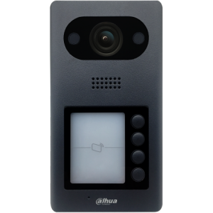 Dahua DHI-VTO3211D-P4 2MP IP Villa 4 button Outdoor Station, Viewing Wide Angle 140 degree, Night vision,Mifare Card Reader