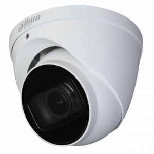 Dahua HAC-HDW2501TP-Z-A-27135 5MP Starlight Pro HDCVI IR Eyeball,WDR,ICR,Motoriszed 2.7~13.5mm, IR 60m, DC12V,IP67