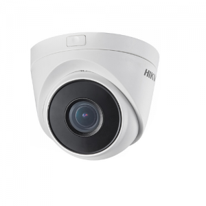 Hikvision DS-2CD1H41WD-IZ Turret 4MP 2.8~12mm Motorized